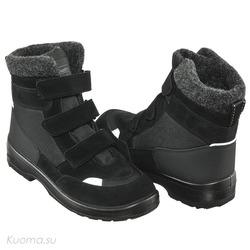 Зимние ботинки Tarra Tuisku