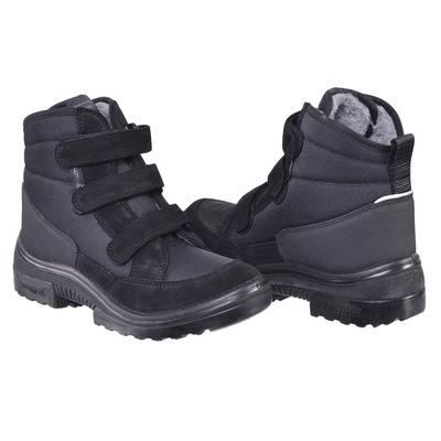 Зимние ботинки Tarra Trekking, цвет Black