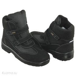 Зимние ботинки Kuura